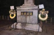 香港抗日英烈纪念碑遭涂污破坏,市民连夜清洗修复