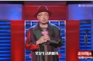 徐峥和沈腾黄渤去吃火锅,服务员对着他们狂笑不止,原因太搞笑