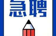 7月18日湛江市急聘 | 福利、待遇,超乎想象_网赚小游戏