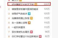 郭艾伦又一微博话题上热搜了!中国男篮球迷要理性啊,放过他吧
