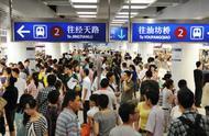 南京地铁2号线突发信号设备故障,发车班次间隔延长