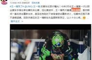 王一博首次职业比赛因为机械故障不能参赛,躲在头盔里哭泣,心疼