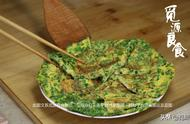 炒菜锅煎蛋怎样做