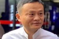 马云今天卸任后还有12大身份,仍是611家公司实控人
