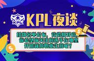 王者荣耀KPL转会期地震,阿泰确认加入TS,无痕抢手暖阳或进TES?