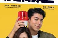国内难得公映的泰国新片《友情以上》,质量如何?