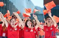 """3000名粤港澳青年国旗下""""快闪""""献礼新中国成立70周年"""