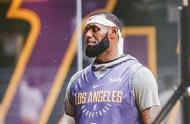 NBA再出奇葩规定?