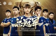 10日游戏热点回顾:恭喜eStar登顶世界冠军杯,官宣猫神FMVP皮肤是貂蝉