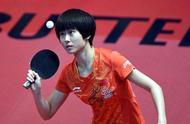 11比0!乒乓球全锦赛刘炜珊横扫对手引争议 为何非得让球?