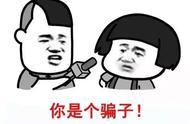 这可能是一列骗子最多的火车!上海警方摧毁交友诈骗团伙,200余嫌疑人押解回沪