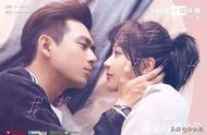 中国,一点都不能少!电视剧《亲爱的热爱的》现问题地图