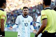 南美足联官方宣布:梅西禁赛3个月 罚款5万美元