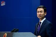 The Ministry of Foreign Affairs: The relation is added to encounter difficult problem responsibility