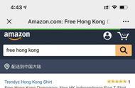 """公然销售""""香港独立""""字样T恤 亚马逊要彻底""""作死""""?"""
