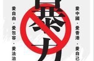 李嘉诚在香港多家媒体刊登头版头条广告 对于他的发声,你怎么看?