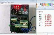 求变频器外部控制端子的使用预习报告