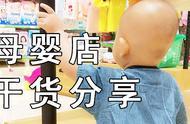 母婴店老板用真实数据告诉你现在开母婴店还赚不赚钱