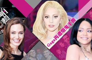 Lady Gaga再遭烟鬼手撕 银行姐称被罗素克劳辱骂掐脖