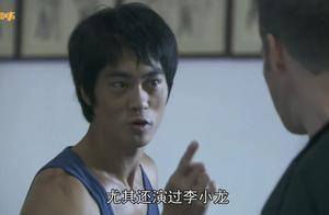 陈国坤不再演李小龙,那李小龙女儿要拍的《李小龙传》谁演?