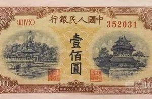 新版人民币有错字?