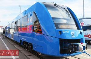 外媒:首辆零排放氢动力列车将上路
