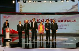 战争人物史诗沪臣投资大型人物纪录片《金缮将军》投拍