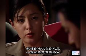 韩剧《医家兄弟》张东健李英爱8:秀亨向盈琪求婚,敏珠生病昏倒