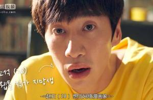 评分9.1!年度最后一部优质韩剧《心里的声音》