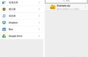 App Store排名第一 iZip专业版管理工具 万象客