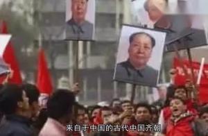 世界上的另一个中国,有解放军,有六角红旗,中国人的骄傲