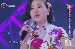 殷丽欣演唱《千言万语》,音乐一想起,不禁想起邓丽君的身影