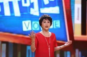 开讲啦丨陈爱莲:年轻是我们不断努力奋斗的结果!