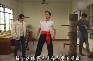 「難兄難弟」罗嘉良至经典片段!