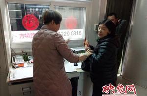 郑州女子公交上晕车呕吐 事后专程发红包致歉