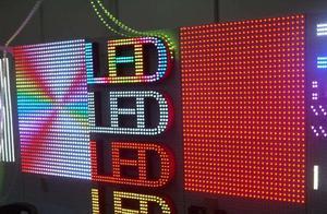 重磅:制造工艺、行业格局、市场变迁……说透LED芯片产业链