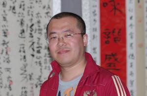 墨池学院新晋导师——胡海峰作品欣赏