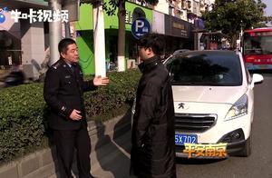 """宏琪说交通:三年的""""老司机""""最容易出车祸?分神最致命"""