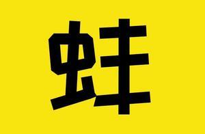安徽第二大城市角逐,芜湖、马鞍山、蚌埠谁将成为最终的赢家?
