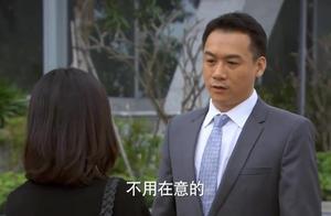 韩灵放了刘元鸽子,想补送礼物道歉,不料却遭对方拒绝!
