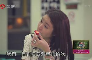 林心如遇上直男男友,一个草莓都能争论半天,这也太尴尬了!