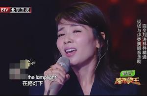 刘涛真不愧是大众女神,简直太完美了,连黄韵玲都为她鼓掌