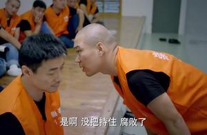 男子被举报入狱,被罪犯一眼瞧见,这不就是抓我坐牢的警员吗?