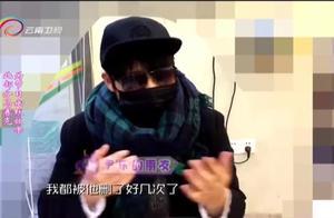 尹乐朋友冒着生命危险疯狂吐槽其男友,都被删了好几次,行为太过