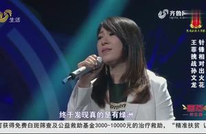 音乐老师深情演唱励志歌曲《海阔天空》,独特唱腔感动观众