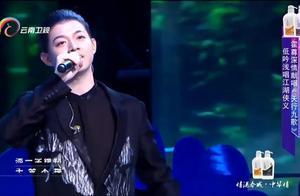 中国情歌汇:霍尊浅唱《天行九歌》,方琼:感觉进入仙境