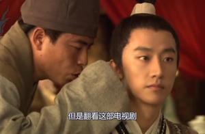9年前《红楼梦》有不少大咖,赵丽颖有出演,而她比杨幂戏份还多