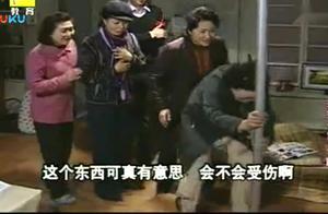 搞笑一家人:民勇房间的爬杆是文姬电焊成的,实在是太逗了