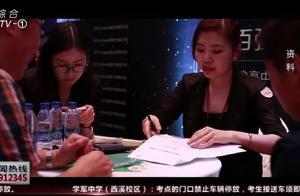 美国留学政策收紧,中国学生赴美留学或被严查