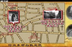 1988年伦敦街头出现奇怪命案,被害的都是女性,凶手十分嚣张